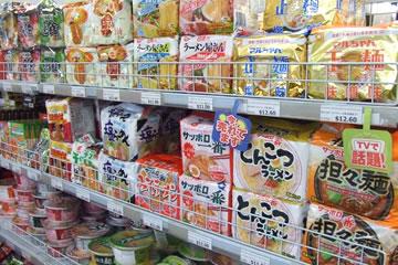 JTT日本食材店
