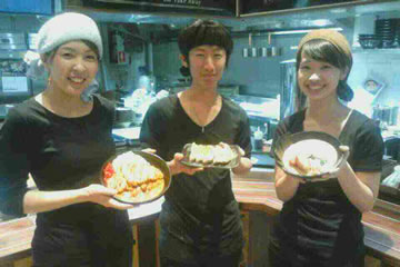 fujiyama_staff