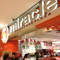 シドニーの日本食材があるスーパーマーケット